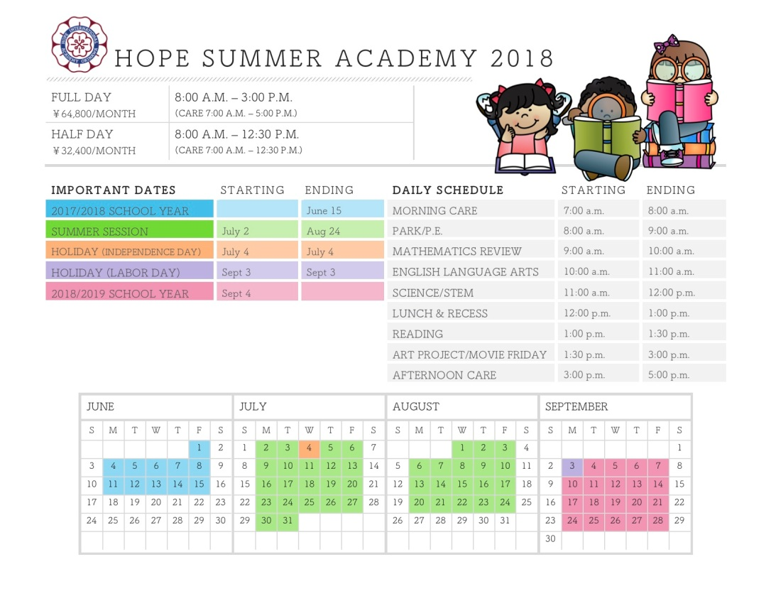 Hope Summer Academy 2018 (English)
